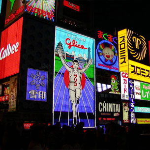 西日本で災害に強い都市